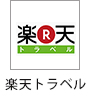 rakuten_travel